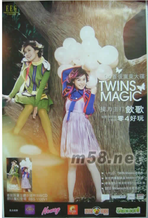 magic原版海报 价格 图片 twins magic原版海报