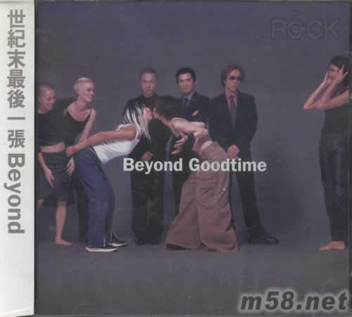 beyond goodtime谱子