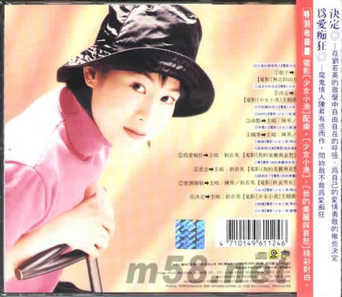 少女小渔刘若英的美丽与a图片图片价格的坏图片表情包可爱笑刘若英图片