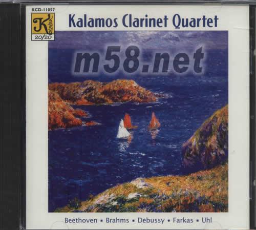 单簧管四重奏贝多芬布拉姆斯德彪西弗兰克斯kalamos clarinet quartet