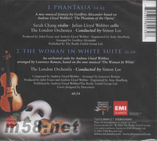 phantasia 幻想 (音乐剧的幻影大提琴与小提琴)