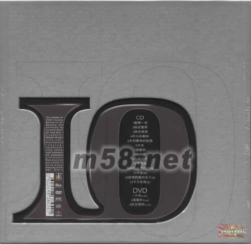 秘密警察 正东十周年纪念唱片 (首批限量豪华版)专辑背面图片