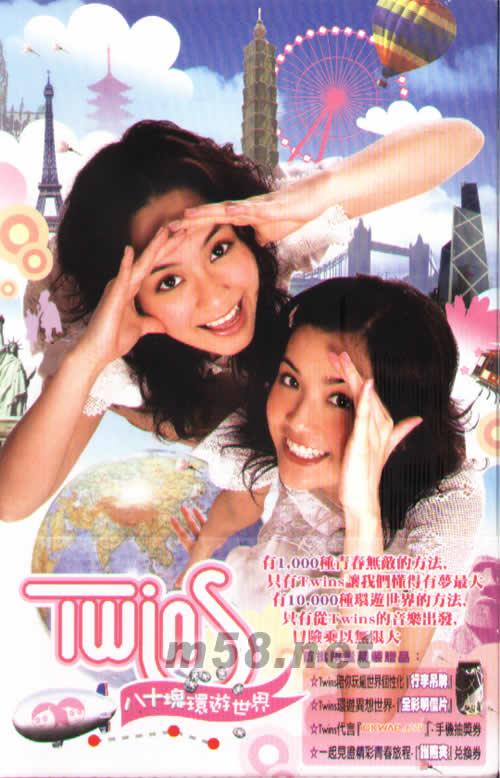 lol盒子3.8.4版_八十块环游世界台湾限量预购版 价格 图片 Twins 原版音乐吧