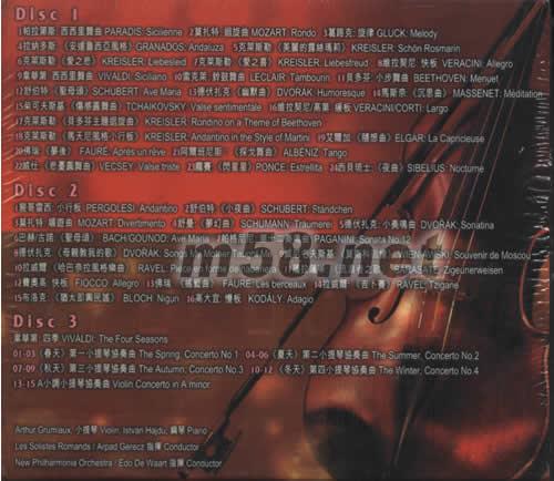 小提琴经典 3in1珍藏集 价格 图片 环球群星合辑 小提琴经典 3in1珍藏集