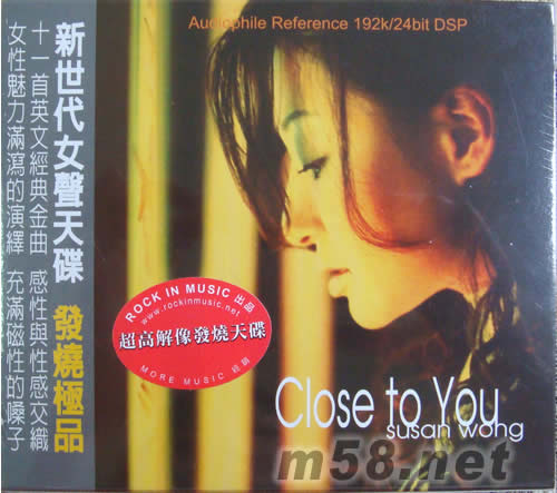 close to you 价格 图片 susan wong close to you