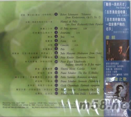 21如歌的行板恰空母亲教我的歌四小提琴协奏曲:贝多芬(d大.