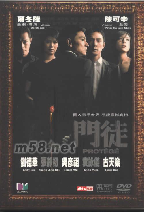 门徒电影_门徒电影DVD 价格 图片 刘德华 原版音乐吧