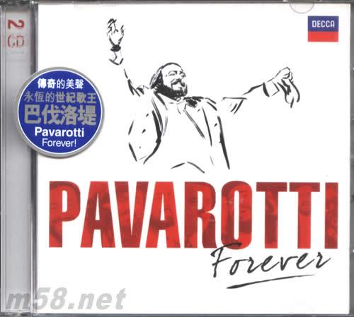 pavarotti forever 永恒的世纪歌王(古典爱好者必备)