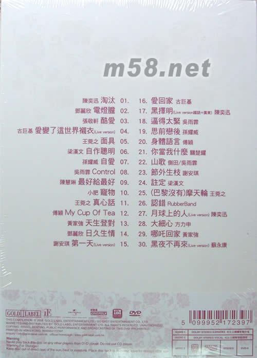 吴雨霏写真_LOVE 07情歌全K集压轴篇DVD 价格 图片 陈奕迅 原版音乐吧