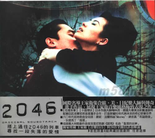 蓝莓之夜电影_2046电影原声带 价格 图片 王家卫电影系列 原版音乐吧