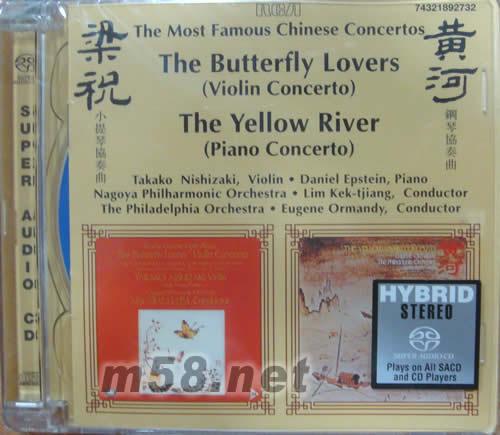 梁祝小提琴协奏曲 黄河钢琴协奏曲sacd(黄色封面) 图片展示
