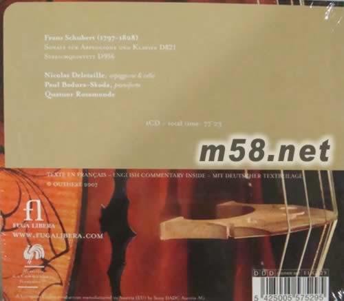 舒伯特 吉它型大提琴奏鸣曲