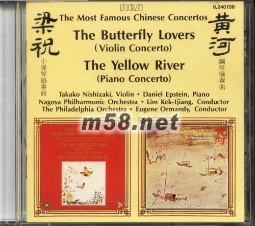 梁祝小提琴协奏曲 黄河钢琴协奏曲 黄色封面 价格 图片 西崎崇子 梁祝