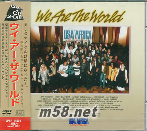 we are the world 日本版 cd dvd 图片展示