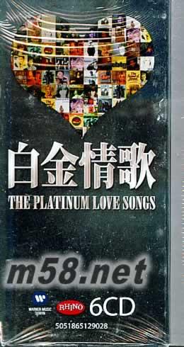 白金情歌the Platinum Love Songs 6cd 价格 图片 欧美群星 原版音乐吧