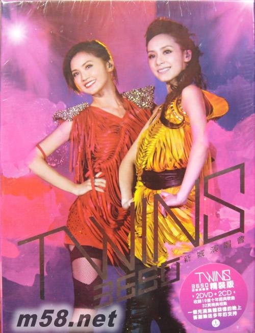 twins新城演唱会_QQ音乐播放器Twins3650新城演唱会