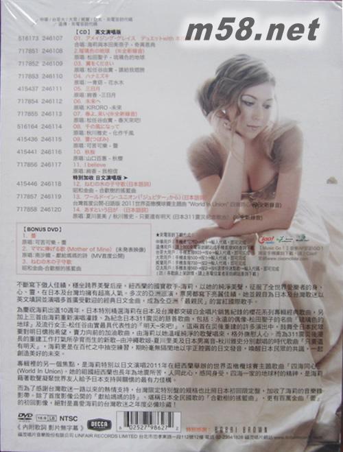 化作樱花树简谱_樱花恋 歌谱简谱网,樱花草-幽幽鳕蘼版; 产品名称