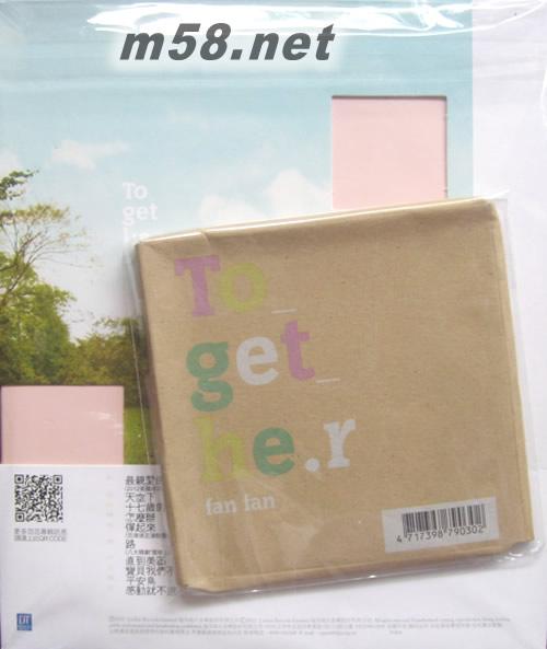 ether(台湾预购版) 价格 图片 范玮琪 爱在一起T