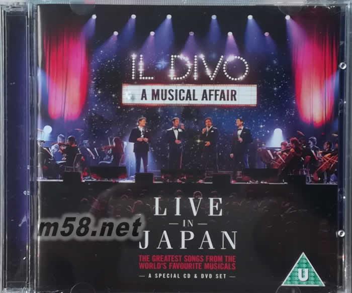 A musical affair live in japan cd dvd il divo - Il divo bring him home ...