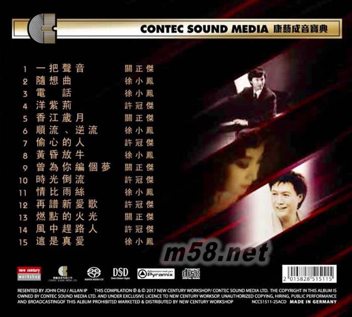 王杰香港演唱会_康艺成音宝典 CANTO POP LEGEND ULTIMATE CONTEC SOUND MEDIA SACD 价格 图片 ...
