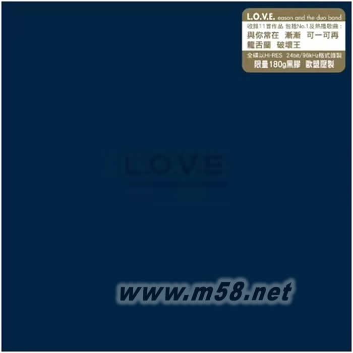 陈奕迅七专辑封面_L.O.V.E.爱 黑胶 限量版(金标) 价格 图片 陈奕迅 原版音乐吧